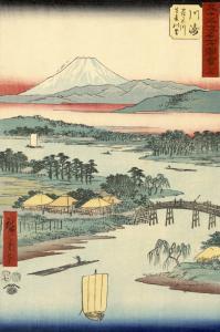 Hiroshige print of Kawasaki