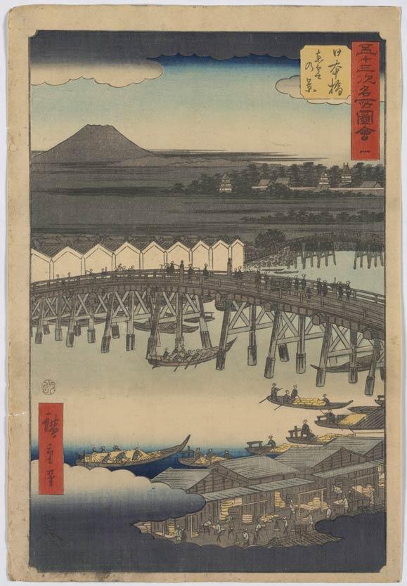 Andō Hiroshige, Nihonbashi, 1855, Woodblock print,